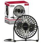 SPEEDLINK TORNADO USB Desk Fan fekete ventillátor SL-7404-BK